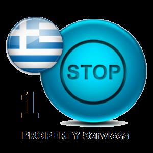 1stop-EN