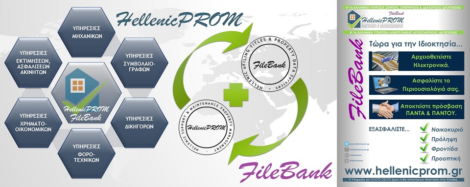 PP-Site-Slide-File-Bank-1-960