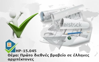 HP-15.045-